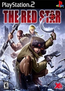 the red star cover
